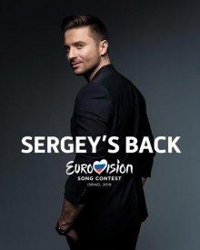 Евровидение 2019 второй полуфинал[xfgiven_orig]: [xfvalue_orig][/xfgiven_orig]